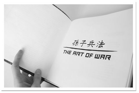 Revitalisation typographique du livre The Art Of War